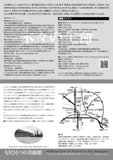 17-2_1c.jpg