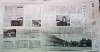 17_10_31日々の新聞.jpg