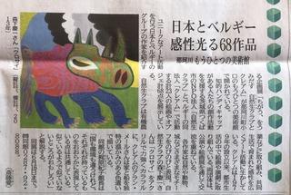 19-1下野文化.jpg