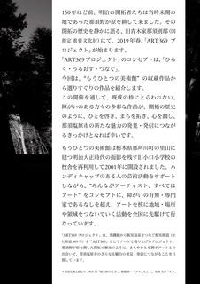 19art369_1c_12_28.JPG