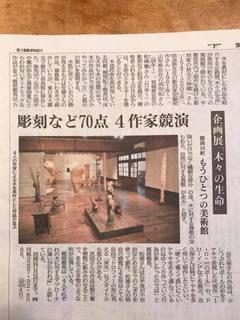 2017_9_15下野.jpg
