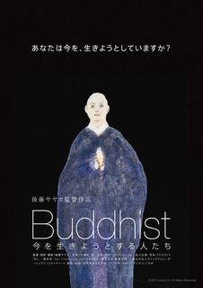Buddhist_MOB_outline_A.jpeg