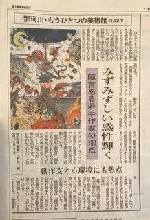 下野7_21.jpg