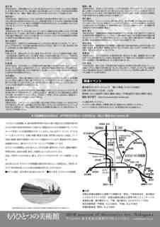 軽1C面_outline.jpg
