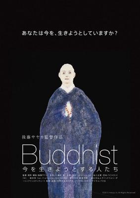 Buddhist_A.jpeg